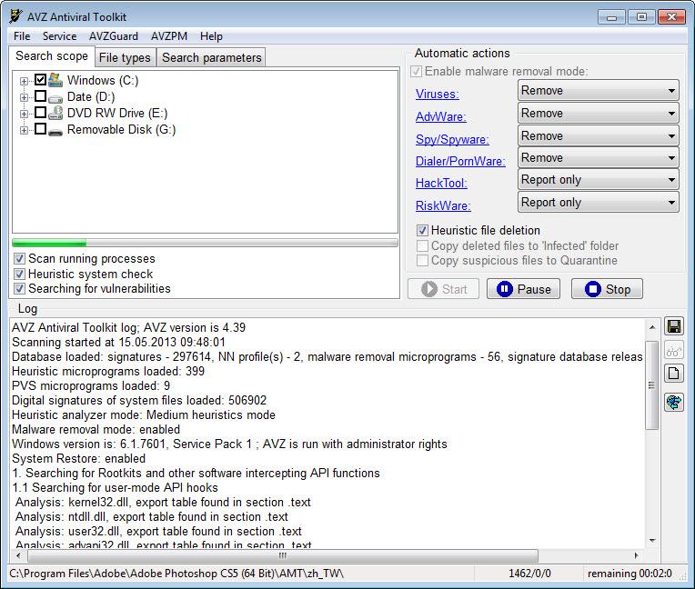 avz antivirus free download