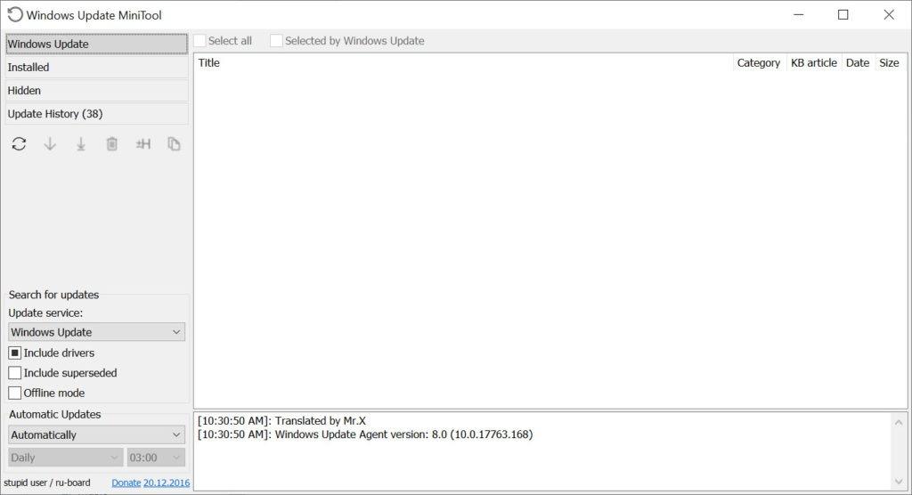 Windows Update MiniTool 20 12 2016 Free Download for Windows